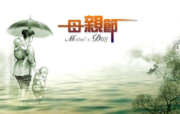 母亲节是5月的第二个星期日。规定一个专门的日子来表达人们对母亲的尊敬,并不是现代的发明,而是一个非