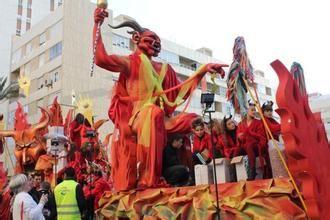 西班牙狂欢节