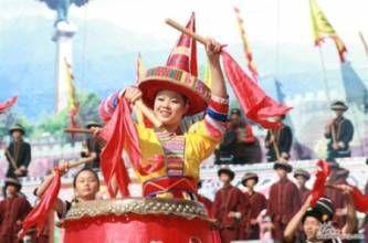瑶族的传统节日图片
