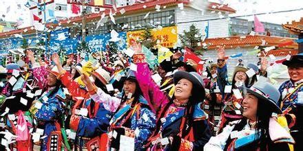 藏族的传统节日