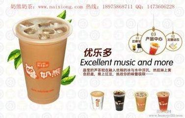 中国消费者现在正在转向不同的一杯茶,因为古老的饮茶历史传统,冰和奶茶是一个国家的最爱,也跨越国界