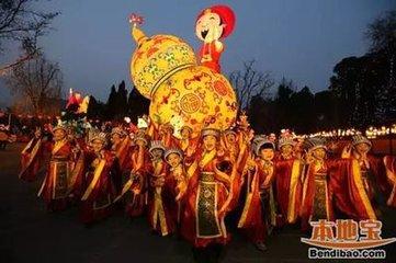 """农历正月十五元宵节,古称""""上元节"""",俗称""""闹元宵""""。  此日,民间有吃元宵(汤圆)、观灯、耍社火"""