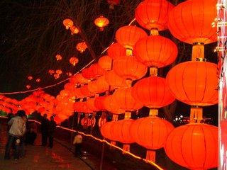 """农历正月十五日为上元节,又称元宵、元夜、元夕,源出于道教。南宋·吴自牧《梦粱录·元宵》中说:""""正"""