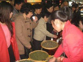 清明茶语:红袖添香伴读书