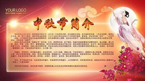 农历八月十五是我国传统的中秋佳节,是各族人民一年一度的重要节日。  中秋之夜,月亮最亮、最圆,月