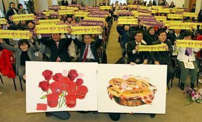 面包加玫瑰演变的三八妇女节