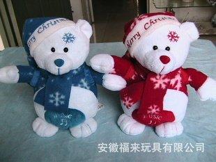 安徽圣诞节