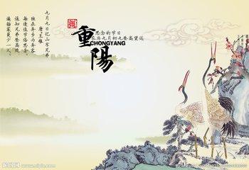 重阳节的传说