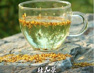 秋天喝桂花茶