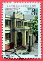 """每年的3月7日是阿尔巴尼亚的""""教师节""""。阿尔伯尼亚文化古城科尔察市的爱国教师在1878年3月7日创办了第"""