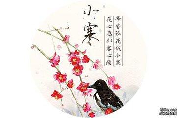 """在花开的前一天,会有风先来报信。《吕氏春秋》上说:""""风不信,则其花不成。""""风是守信的,到时必来,"""