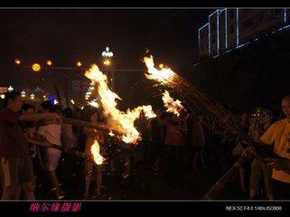 藏族火把节