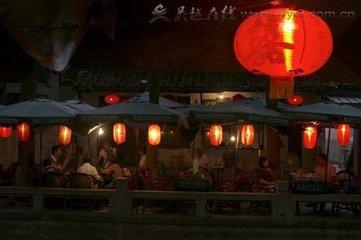 畲族中秋节