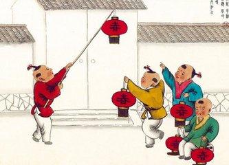 春节吃元宵的来历