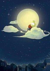 中秋的月亮