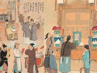 中元节的故事