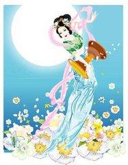 中秋节与嫦娥奔月
