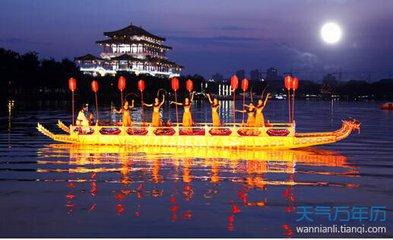 浙江中秋节