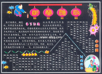 魏晋南北朝时期的春节名称