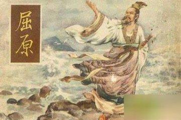 端午起源于龙图腾的崇拜和祭祀