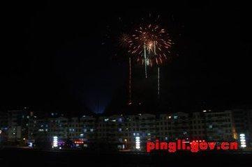 """农历正月十五日是""""元宵节"""",也是新的一年第一个月圆之日,民间亦称""""团圆节""""。因为这一天是道教神灵"""