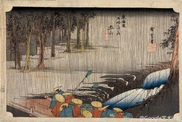谷雨的诗句:渔歌子