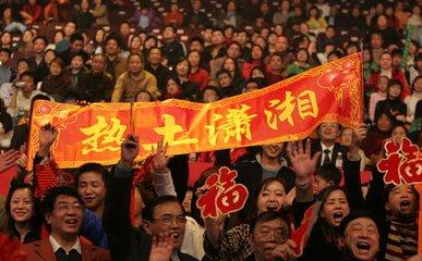 """春节这一概念在时间上有较大的弹性。""""正月里来是新年""""道出了这一情形:新年的上限是作为时辰的元旦(年"""