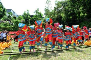 瑶族达努节