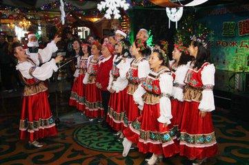俄罗斯族圣诞节