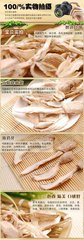 端午节吃鸡腿菇