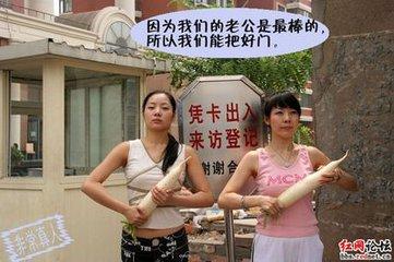 """正月十五为元宵节。这一天怀化地区家家户户焚香化纸祀神""""送年"""",意为春节至今日止。应时食品为""""元宵"""