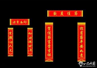 1949年9月21日至30日,中国人民政治协商会议第一届全体会议在北平(北京)召开,会议通过的《共同纲领》