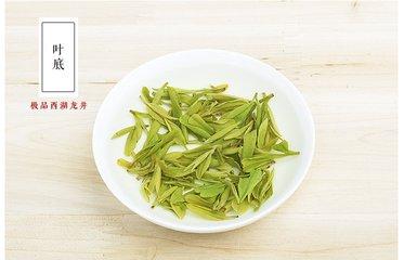 西湖龙井是绿茶吗图片