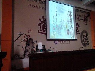"""弘扬中国传统节日文化精神是""""全球化""""时代的历史需求"""