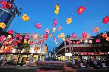 新加坡中秋节