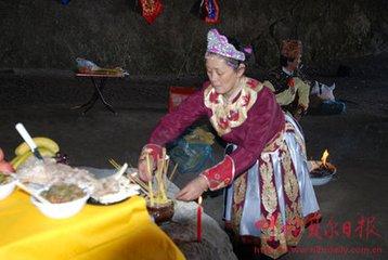 锡伯族清明节