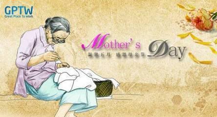 母亲节是几月几号  母亲节是美国法定的全国性节日。在每年5月的第二个星期日举行。为母亲过节最早源于古希