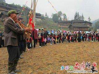 瑶族解苗节