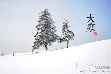 佛山中秋节
