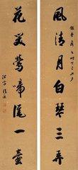 """七月初七是我国传统的""""七夕节"""",亦称""""乞巧节""""、""""女儿节""""、""""情人节""""等。源于古代神话牛郎织女于"""