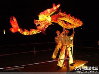 在文成县南田镇每年正月十五元宵节都有舞龙的习俗。据悉,当地舞龙的习俗就来源于刘伯温传说中的一个故