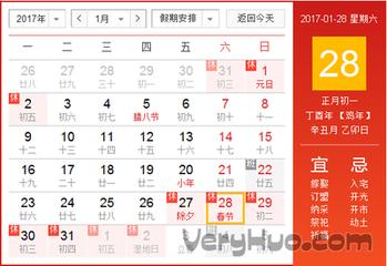 """2018年春节是2月16日。  春节,是中国农历年的岁首(农历正月初一),又叫阴历年,俗称""""过年""""。传统"""