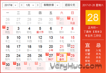 今年(2018年)春节是2018年2月16日。  节日名称:春节。  节日时段:农历正月初一。  每年寒冬将