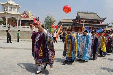 道教的中元节