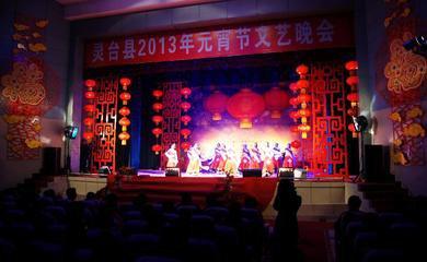 """元宵节是灵台民间主要的传统节日之一。其隆重程度仅次于大年,故有""""小初一,大十五""""之说。灵台人元宵"""