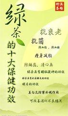 喝更多茶叶的人,尤其是绿茶,似乎不会患有慢性疾病,如心脏病,糖尿病和中风。当然,原因有很多,但其