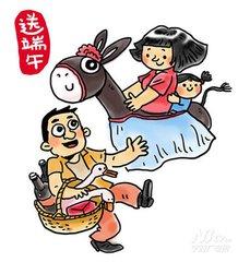 浙江端午节