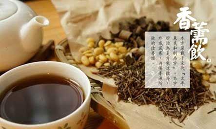 香薷茶的功效与作用