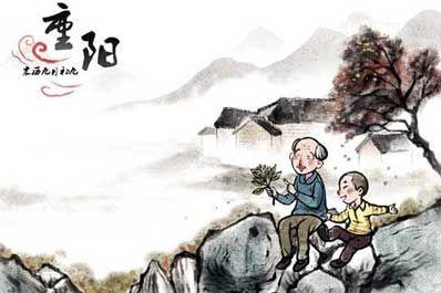 重阳节的来历和习俗  农历的九月初九是重阳节,中国民间的一个传统节日。相传重阳节起源于东汉(25~220)