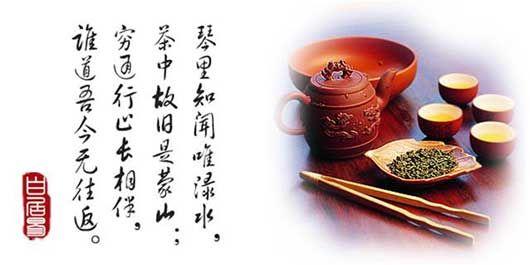 茶文化的内涵